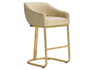 Lexington Mid Century Bar Stool